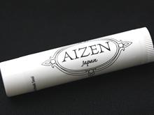 AIZEN コルクグリス(500円相当)