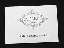 AIZEN パッドクリーニングペーパー(500円相当)