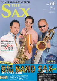 THE sax vol.66