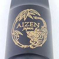 AIZEN Kagura アルトマウスピース12