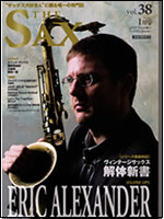 THE SAX vol.38 1月号
