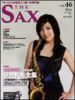 THE SAX vol.46 5月号