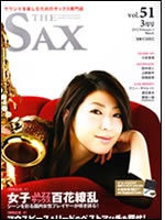 THE SAX vol.51 3月号