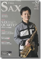 THE SAX vol.52 5月号