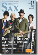 THE SAX vol.53 7月号